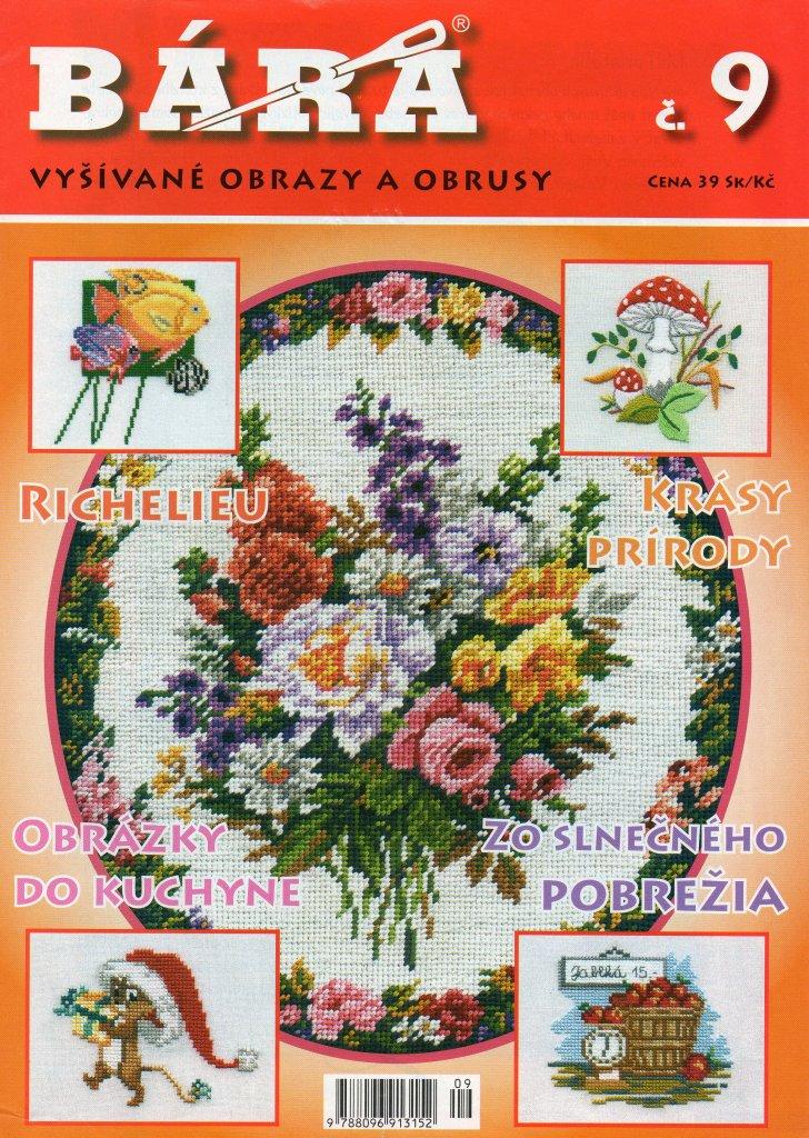 журналы по вышивке крестом